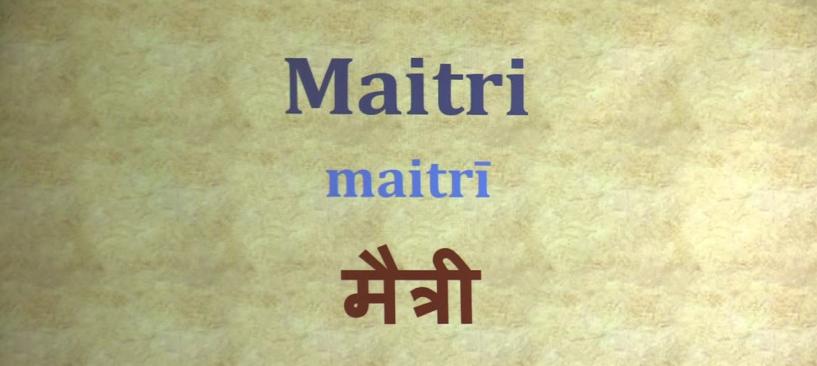 """""""Maitri: The Art of Practising Self-Kindness"""""""